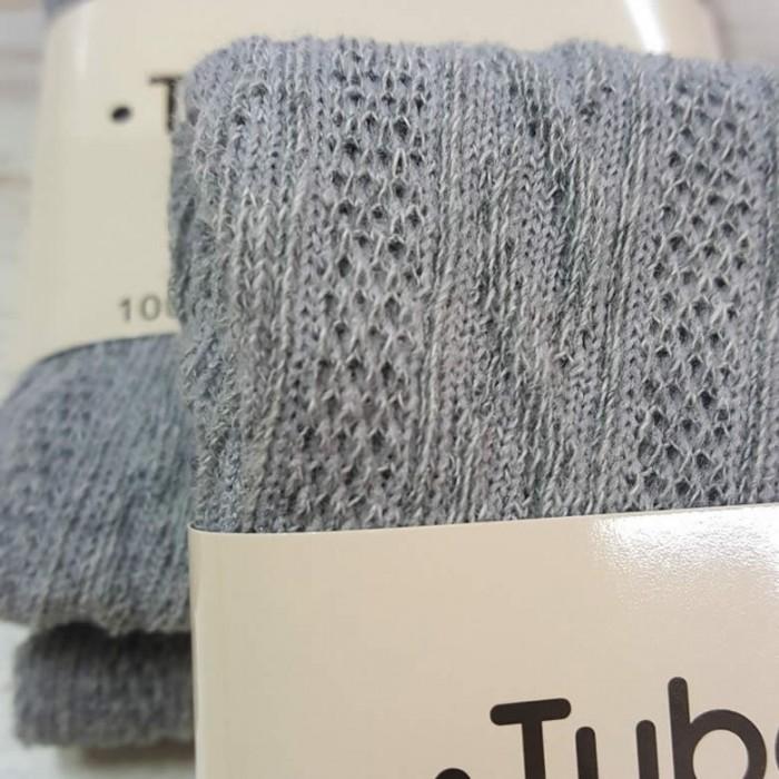 Cotton stretch tube knit look, 100x8cm, grey