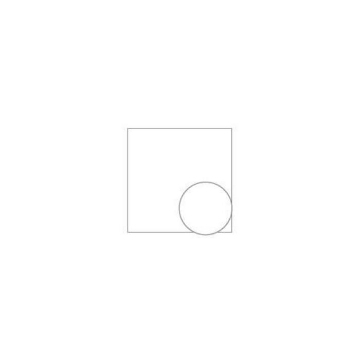 Toile de reliure, 30x30cm, blanc