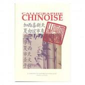 "Book ""Calligraphie Chinoise"""