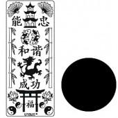 Autocollant motifs Asia, noir