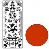 Autocollant motifs Asia, rouge