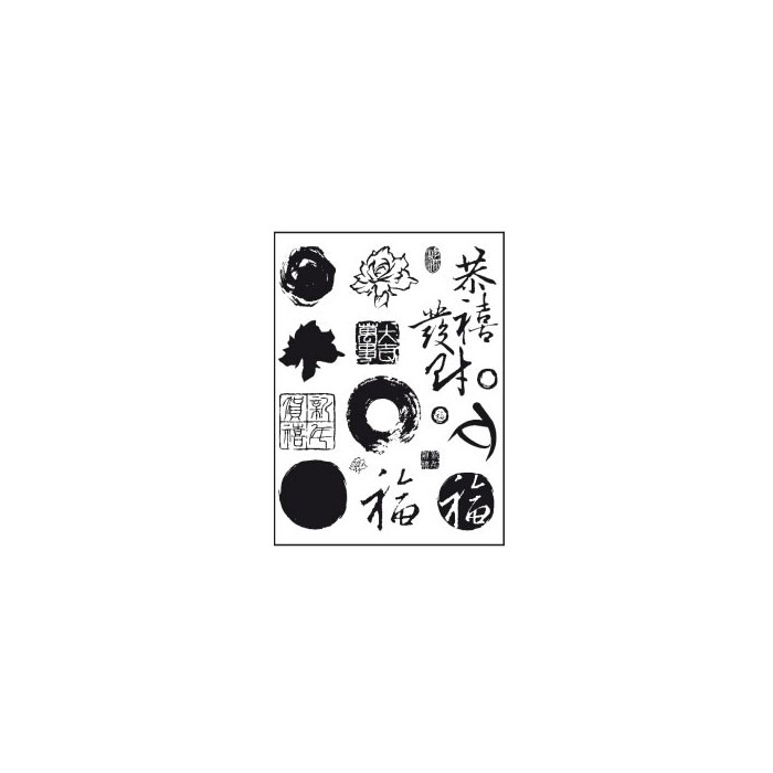 Clear stamps, China