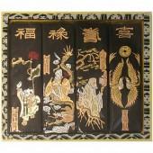 Encre de Chine solide, coffret 4 bâtons noirs illustrés