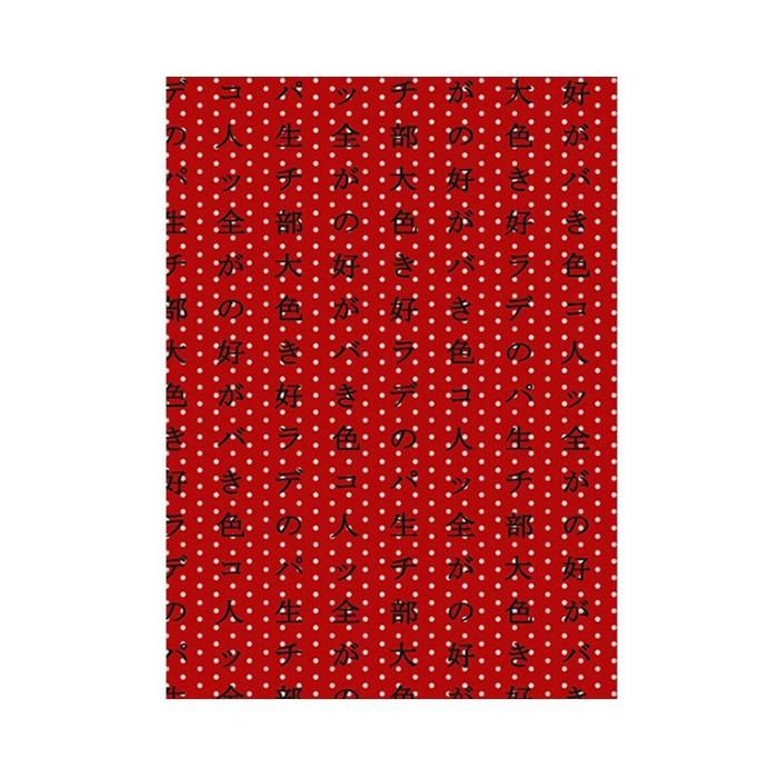 Decopatch paper, pattern 556, 2 sheets