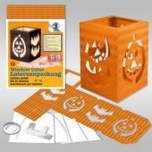 Lanterne à monter en carton orange, 13.5x18cm