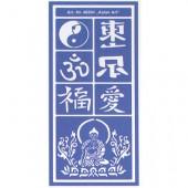 Stencil Asian Art